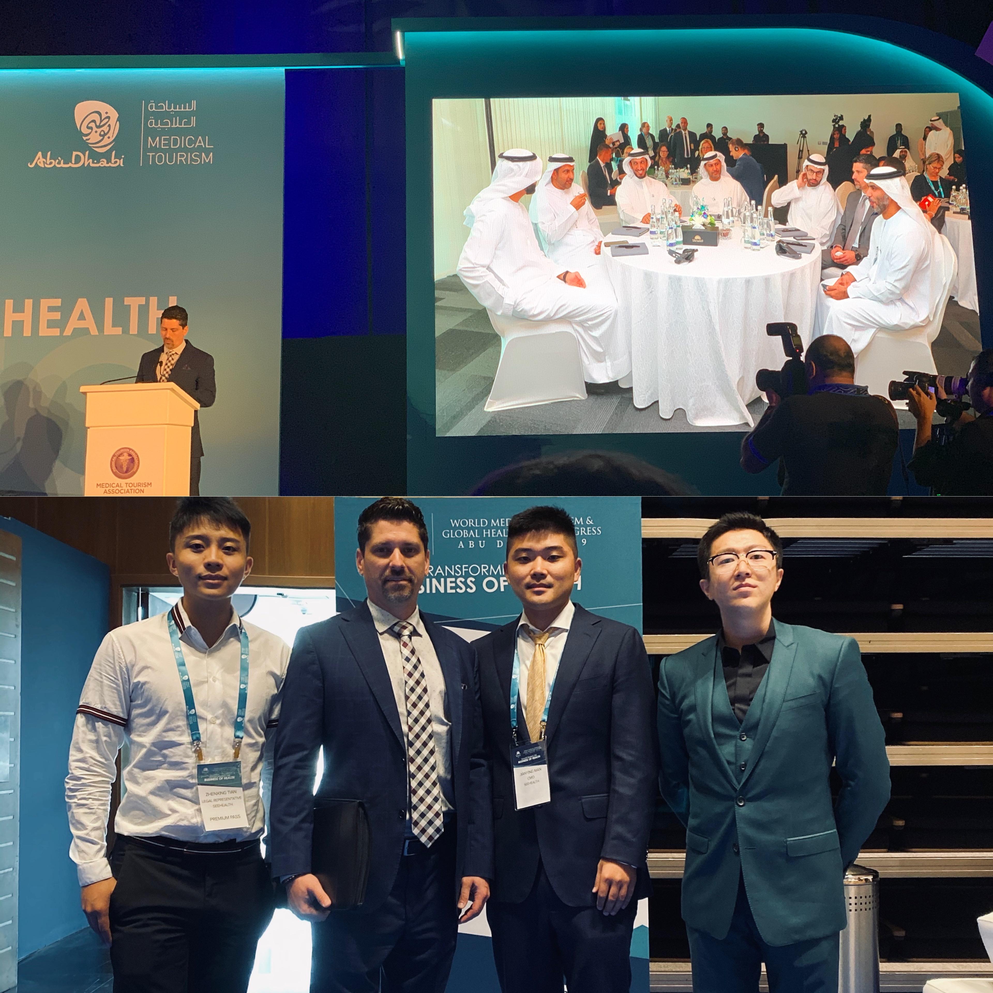 健康连接世界-希途健康荣获WMTC国际医疗旅游大奖插图(3)