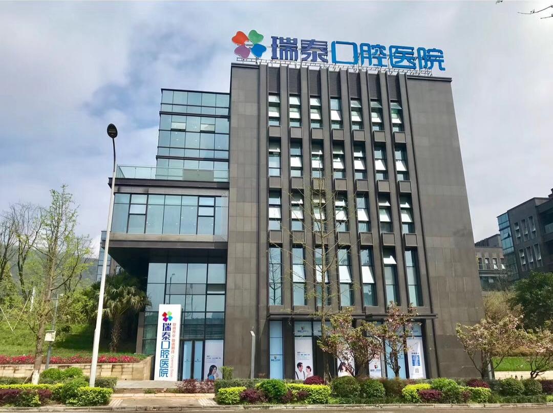 腾讯网专访重庆瑞泰口腔种植牙专家黄晓斌:以患者为中心 坚持匠人匠心