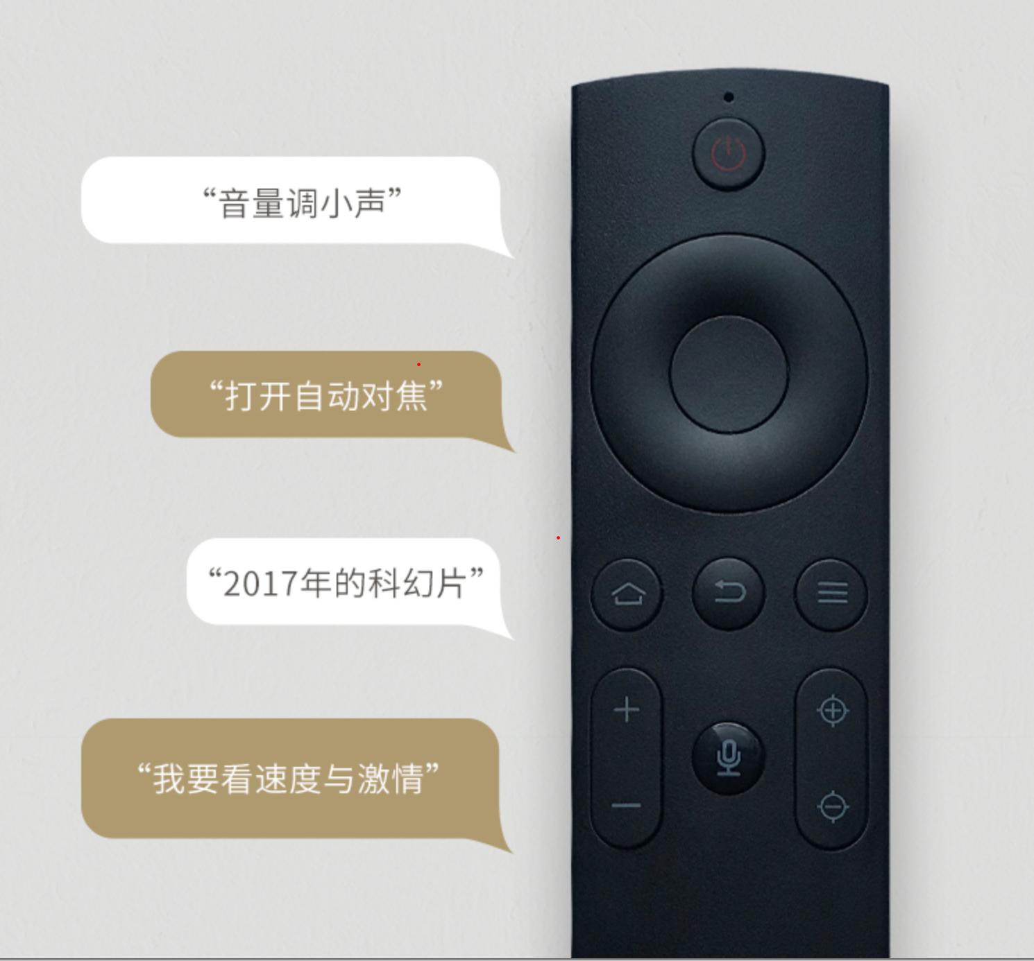 优派智能投影机DH10全新上市 打造娱乐新体验插图(5)