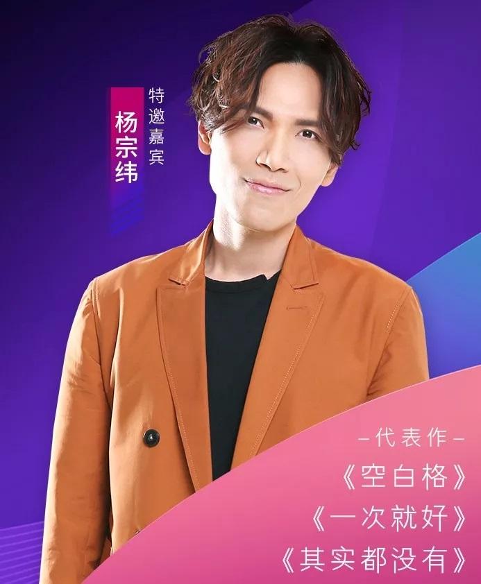 周口黑谷之夜演唱会,刘若英杨宗纬等温情献唱插图(2)