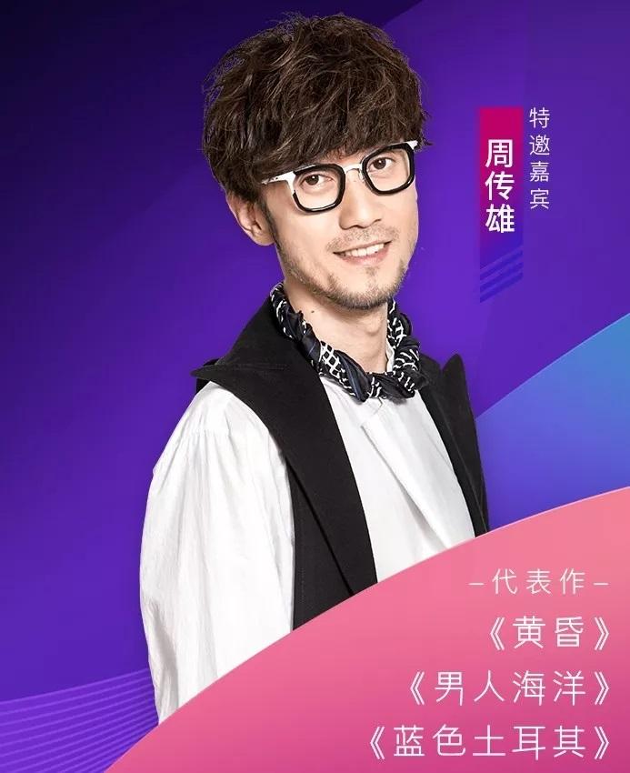 周口黑谷之夜演唱会,刘若英杨宗纬等温情献唱插图(4)