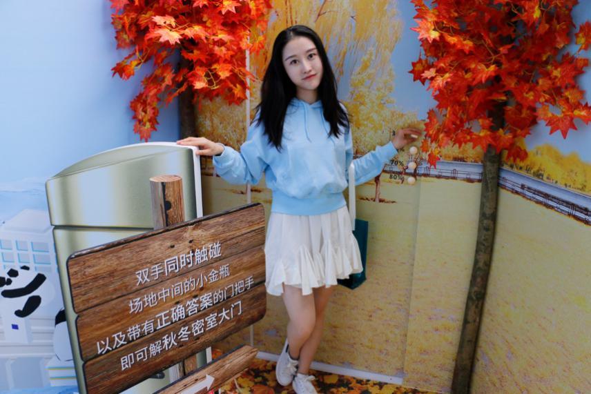 """安热沙重庆""""青春晒场""""换季不打烊,秋冬也要""""直面阳光放开晒""""插图(3)"""
