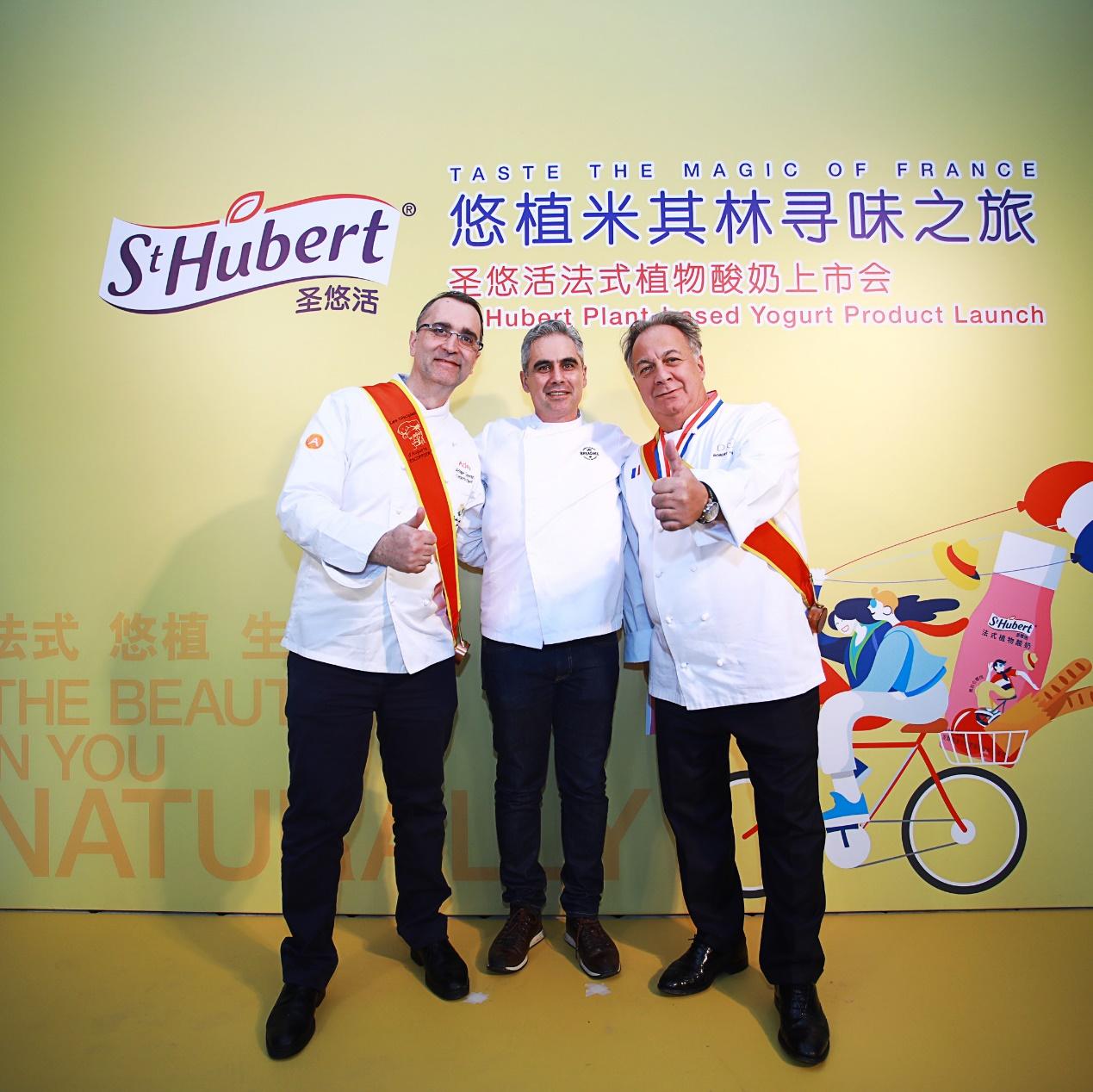 法国St Hubert圣悠活登陆中国,携新品植物酸奶演绎法式悠植生活之美插图(3)
