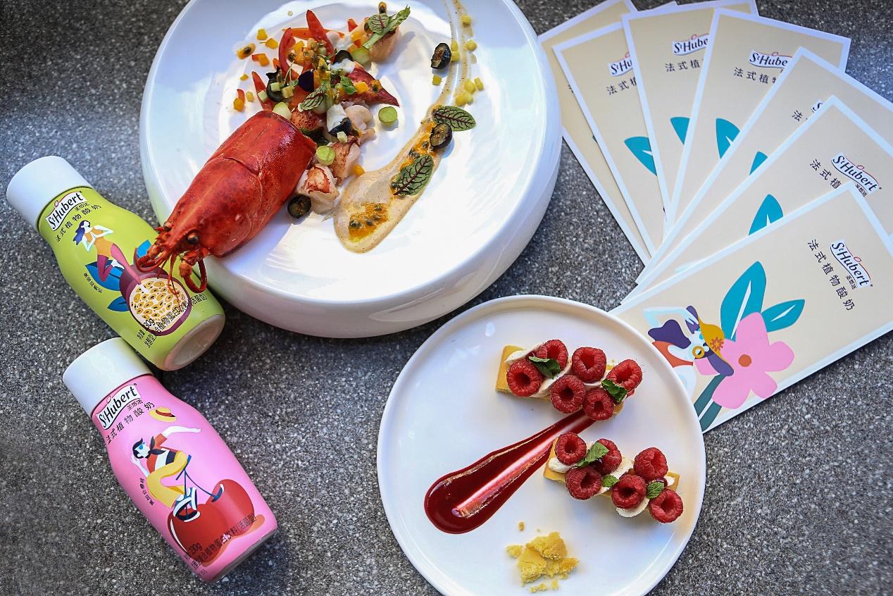法国St Hubert圣悠活登陆中国,携新品植物酸奶演绎法式悠植生活之美插图(5)