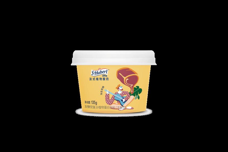法国St Hubert圣悠活登陆中国,携新品植物酸奶演绎法式悠植生活之美插图(11)