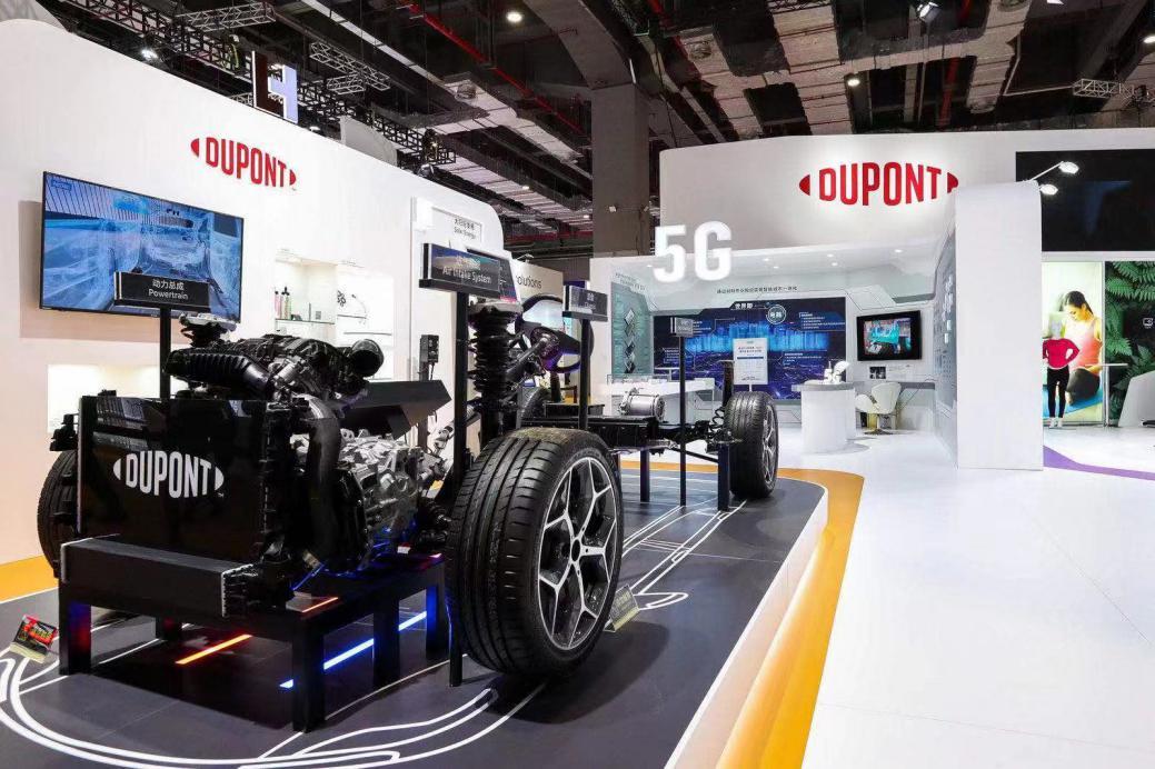 与绿色智造创新之路共生长,佳通轮胎首次亮相中国国际进口博览会