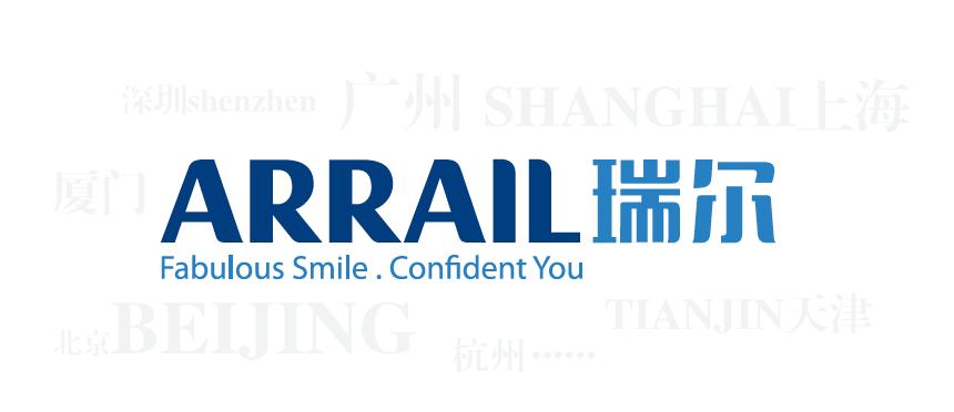 瑞尔logo